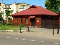 Ногинск, улица Рогожская, дом 100А. офисное здание