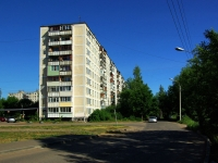 Noginsk, Belyakov st, house 1. Apartment house