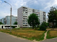 Noginsk, Belyakov st, house 5. Apartment house