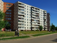 Noginsk, Belyakov st, house 11. Apartment house