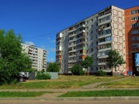 Noginsk, Belyakov st, house 13. Apartment house