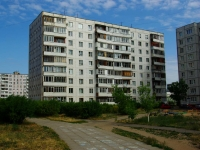 Noginsk, Belyakov st, house 17. Apartment house