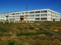 Noginsk, school №17, Belyakov st, house 21А
