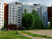 Noginsk, Belyakov st, house 23. Apartment house