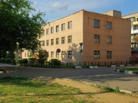 Noginsk, Lebedevoy st, house 7. polyclinic