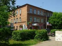 Noginsk, Lebedevoy st, house 10. Apartment house