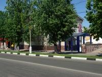 诺金斯克市, Patriarshaya st, 房屋 3. 商店