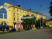 Ногинск, улица Патриаршая, дом 4. многоквартирный дом