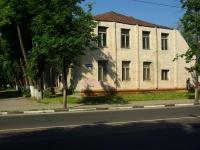 Noginsk, university Ногинский филиал МГОУ, Patriarshaya st, house 6