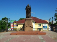 Noginsk, monument патриарху ПименуPatriarshaya st, monument патриарху Пимену