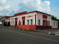 Noginsk, school of art Детская художественная школа, Trudovaya st, house 4