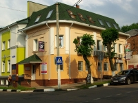 Noginsk, Trudovaya st, house 5. office building
