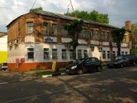 Noginsk, Trudovaya st, house 7. office building