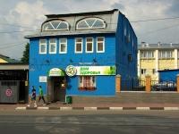 诺金斯克市, Trudovaya st, 房屋 9А. 商店