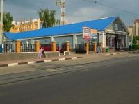 Ногинск, улица Трудовая, дом 9. магазин