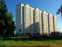 Noginsk, 28th iyunya st, house 2 к.1. Apartment house