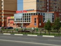 Noginsk, Dekabristov st, house 1А. shopping center