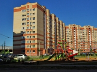 Ногинск, улица Декабристов, дом 1Г. многоквартирный дом
