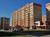 Ногинск, улица Декабристов, дом 3В. многоквартирный дом