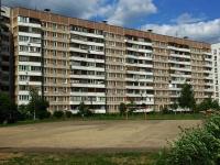 诺金斯克市, Dekabristov st, 房屋 5А. 公寓楼