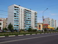 Noginsk, Dekabristov st, house 5. Apartment house