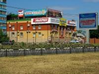Noginsk, Dekabristov st, house 9А. shopping center