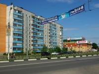 Ногинск, Декабристов ул, дом 9