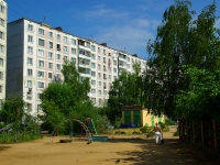 Noginsk, Dekabristov st, house 10. Apartment house
