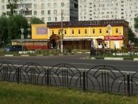 """Noginsk, restaurant """"Богородский"""", Dekabristov st, house 14А"""