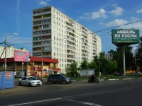 Noginsk, Dekabristov st, house 14. Apartment house