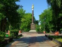Noginsk, stele в честь 225-летия городаBugrov square, stele в честь 225-летия города