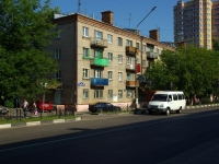 Noginsk, Klimov st, house 21. Apartment house