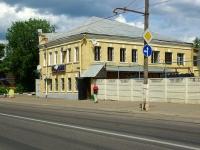 Ногинск, улица Климова, дом 24. магазин