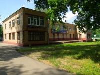 Ногинск, дом 29Аулица Климова, дом 29А