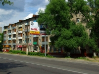 Noginsk, Klimov st, house 30. Apartment house
