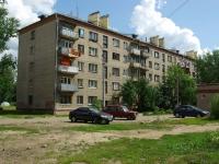 Noginsk, Klimov st, house 40А. Apartment house