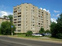 诺金斯克市, Klimov st, 房屋 40. 公寓楼