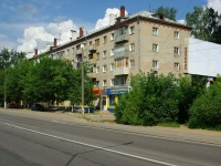 Noginsk, Klimov st, house 42. Apartment house