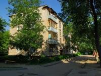 Noginsk, Klimov st, house 43А. Apartment house