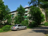 Noginsk, Klimov st, house 44. Apartment house