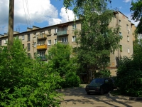 Noginsk, Klimov st, house 46В. Apartment house