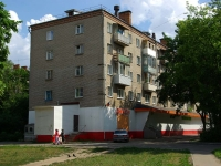 Noginsk, Klimov st, house 46. Apartment house