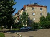 Ногинск, улица Климова, дом 47. многоквартирный дом