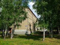 Ногинск, школа №21, улица Климова, дом 48