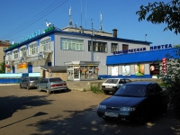 Noginsk, shopping center Чайка, Klimov st, house 49