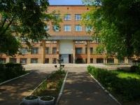 Noginsk, technical school Торгово-экономический, Klimov st, house 51А