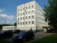 诺金斯克市, 法院 Ногинский городской суд, Klimov st, 房屋 53