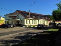 Noginsk, store Стройдвор Молоток, Komsomolskaya st, house 11