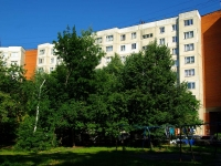 Noginsk, Komsomolskaya st, house 16. Apartment house