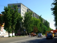 Noginsk, Komsomolskaya st, house 20. Apartment house